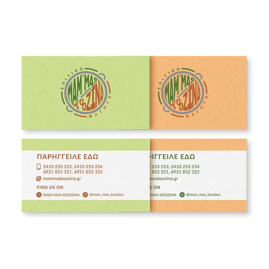 mammas-koozina-bsiness-cards-detailed-pics