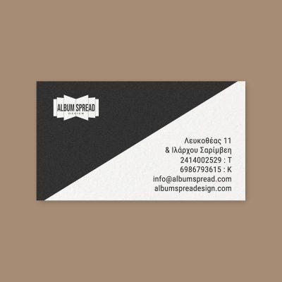 Fields-Business-Card-Bundle-1-03